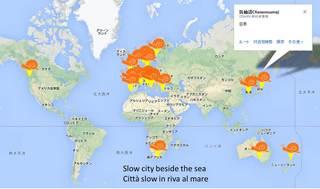 Cittaslowmap02.jpg