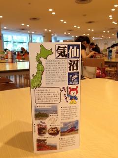 shiokara01.JPG