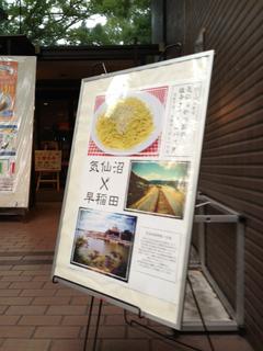 shiokara05.JPG
