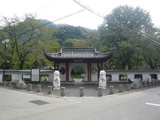 Hangzhou_gate.JPG
