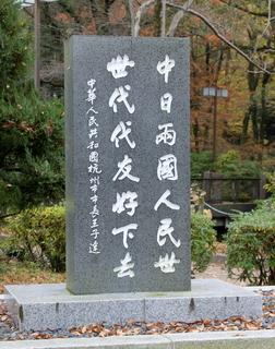 monument_gifu.jpg