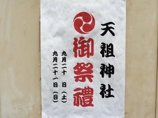 wasedamyouga2014_9_02.jpeg