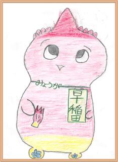 wasedamyouga2014_hagura.png